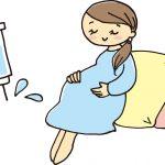 高齢出産は何歳まで産めるの?リスクはないの?