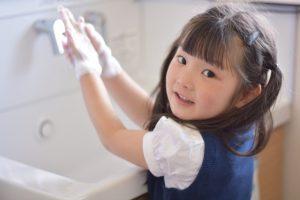 女のコ手洗い