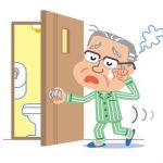 前立腺肥大症の症状と治療法は?50代男性の半分が悩んでいる?