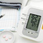 血圧を上げる9つの食べ物とは?高血圧の人は食べてはいけない!