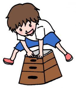 小学生跳び箱
